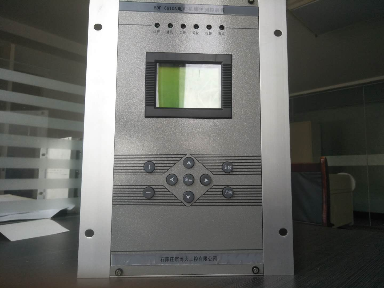 BDP-6610A