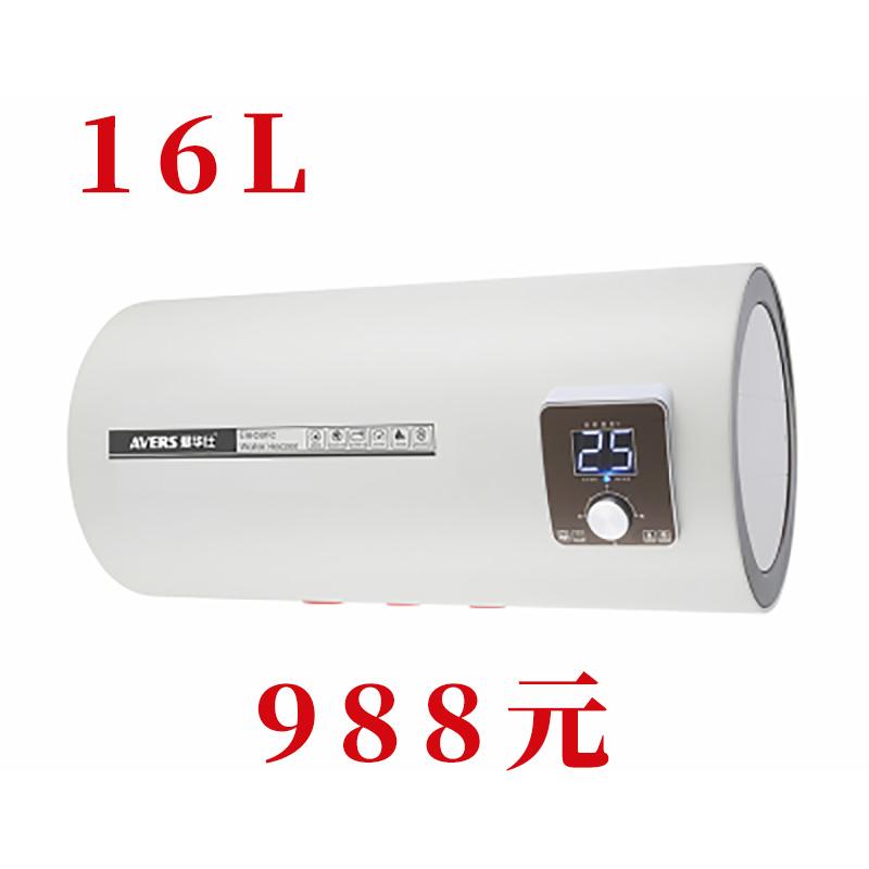 产品货号:B12      ¥988.00