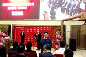 热烈祝贺福建福特科光电股份有限公司在北京成功挂牌上市(股票代码:833682)