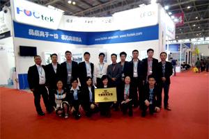 福特科将参加于2017年3月14日至16日在上海举行的慕尼黑上海光博会