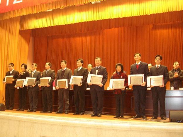 我司黄木旺总经理荣获第二届福州市十大杰出科技人员表彰
