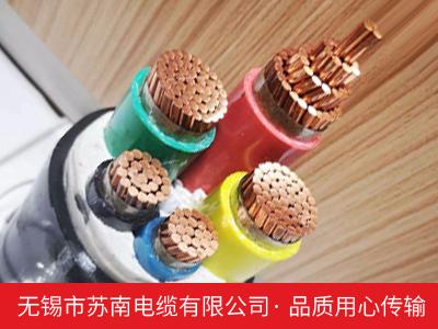 0.6/1kV交联聚乙烯绝缘电力电缆