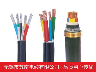 聚氯乙稀绝缘控制电缆