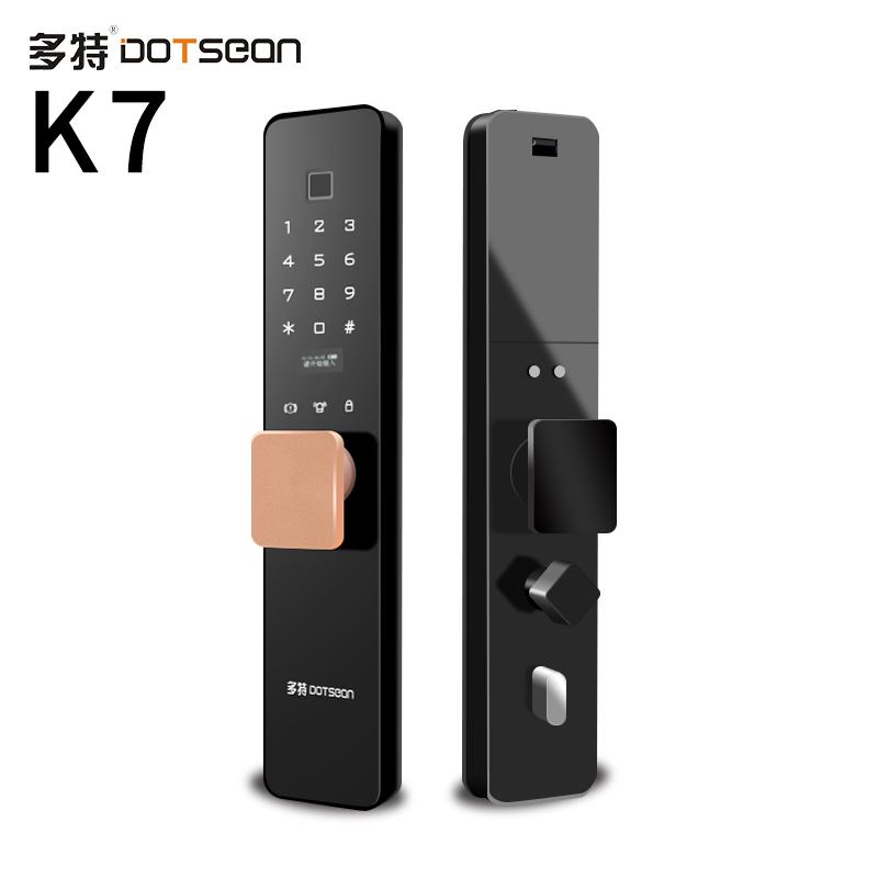 全自动万能互换指纹锁K7