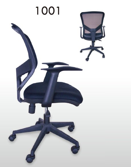 Office chair customization must pay atte...