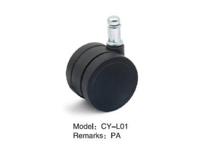 CY-L/S/R