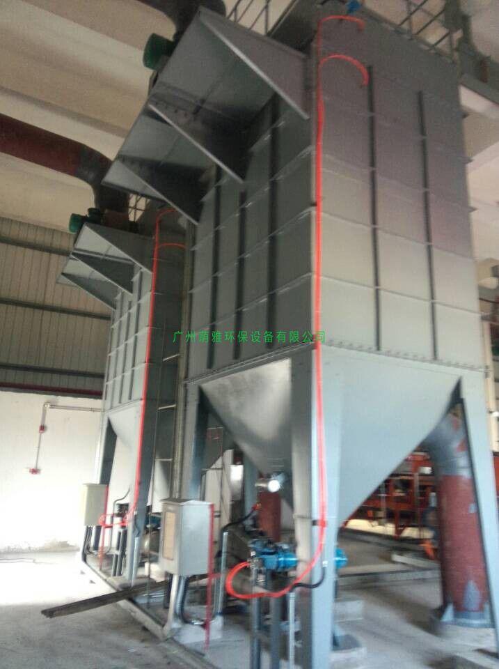 宝钢自备电厂煤输送除尘