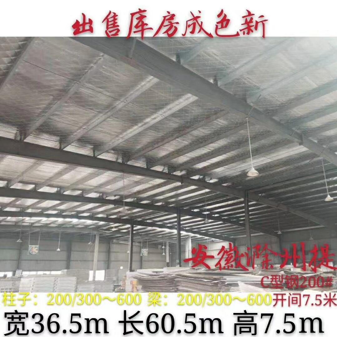滁州二手钢结构厂房出售回收旧二手钢构厂房...