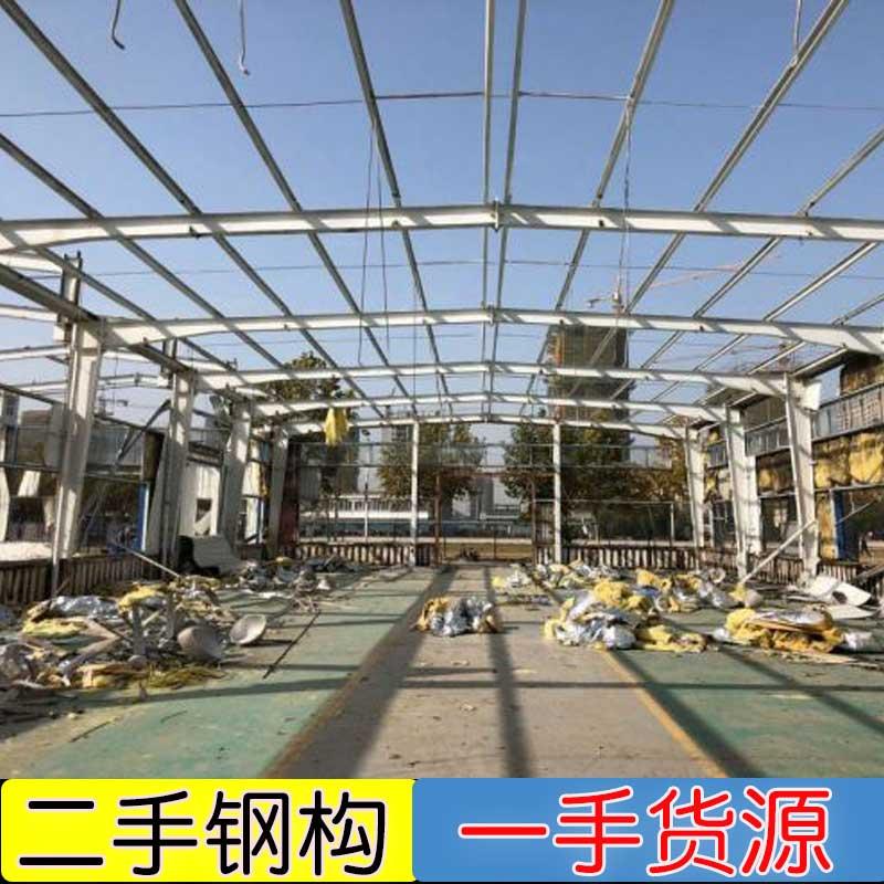 九江二手钢结构出售