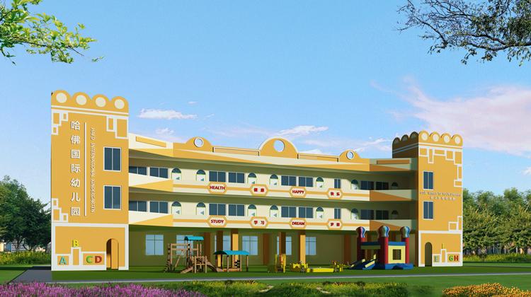 小深圳哈佛国际幼儿园