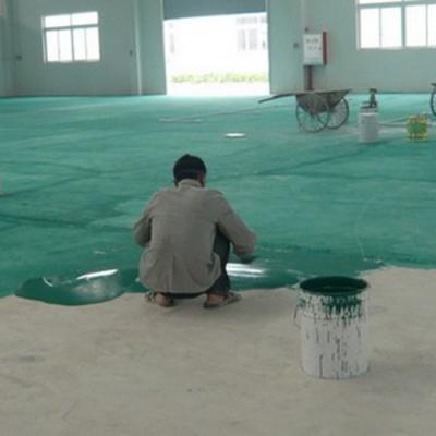水性环氧地坪中涂漆