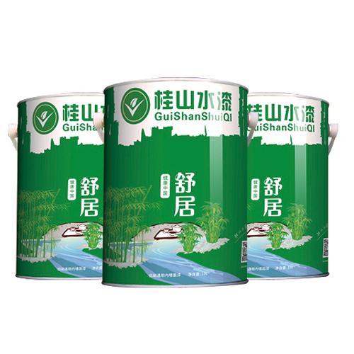健康中国-舒居