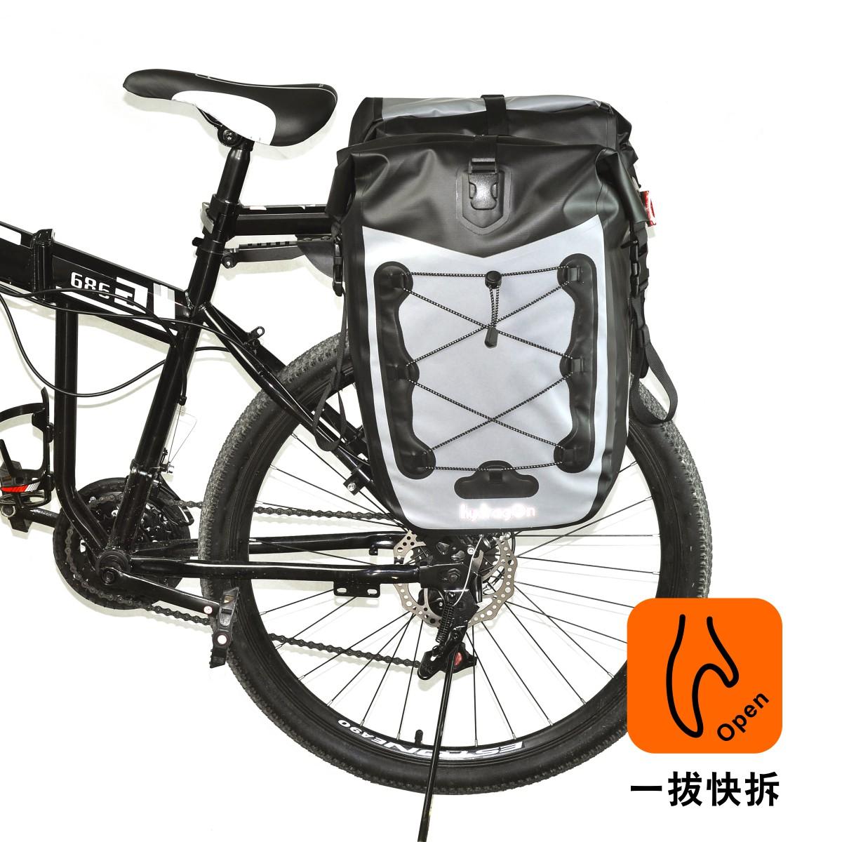 龙爪2代加持海泽龙自行车驮包单车边包山地车侧挂川藏线长途骑行装备包