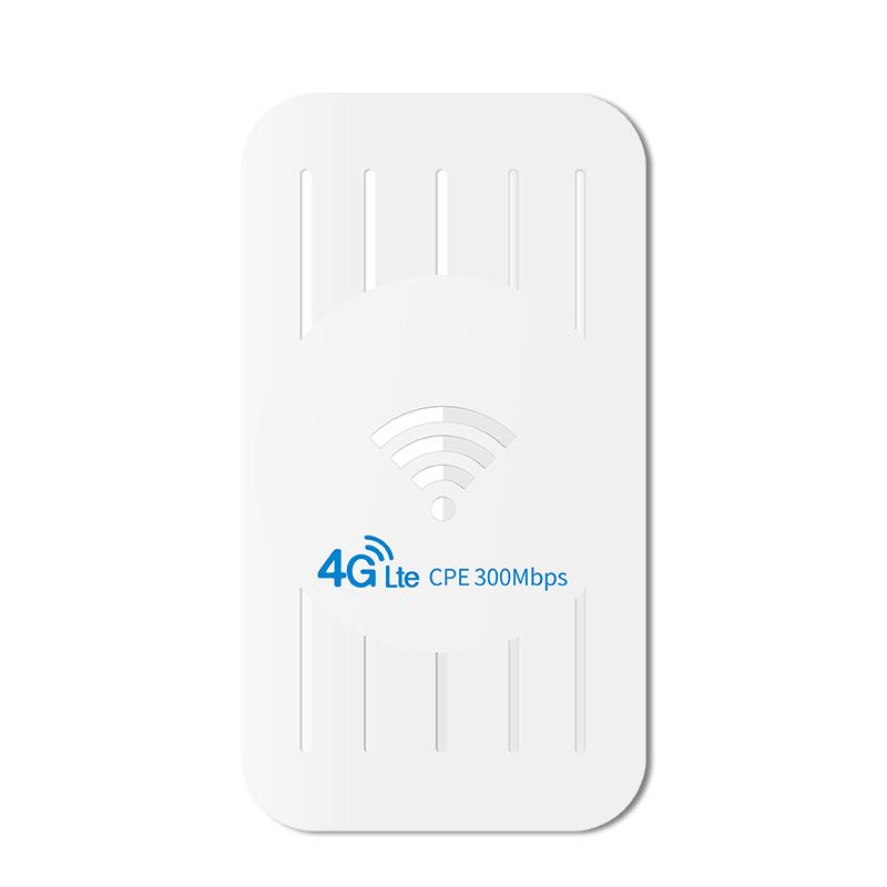 4G户外防水无线路由器