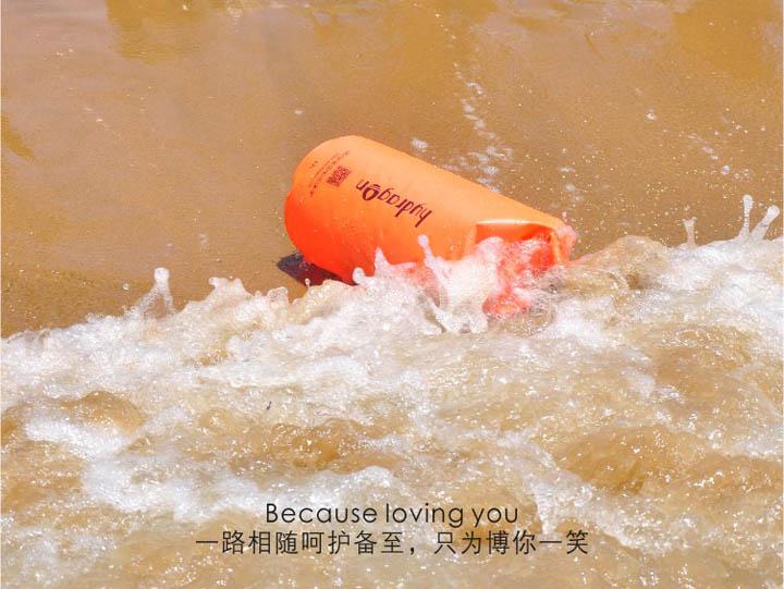 海泽龙跟屁虫游泳防水袋溯溪冲浪漂流物品收纳防水大容量