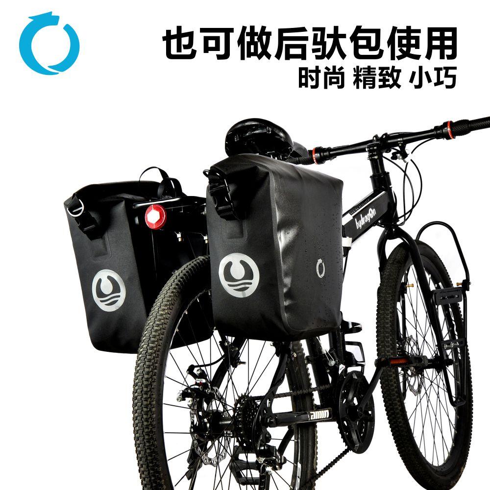 海泽龙自行车前货架包小型山地车全防水驮包前轮侧挂包骑行装备袋