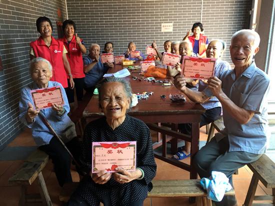 耆乐健同行-老人保健操学习小组