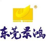 东莞市景鸿投资有限公司  捐赠3477.6元
