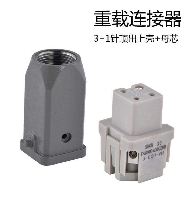 连接器镀层质量出现差异 是何原因...
