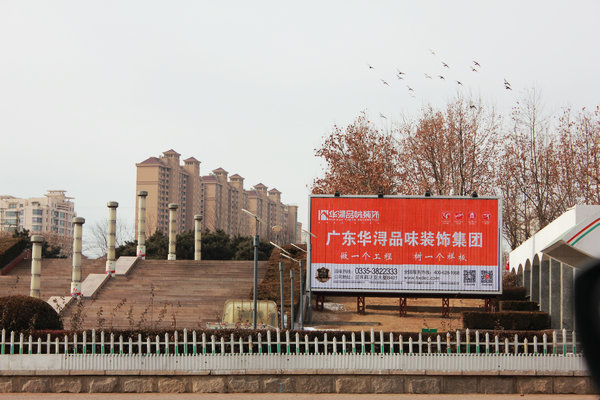 秦皇島廣告牌