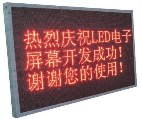 電子顯示屏廣告制作