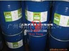 防水防油劑(大金)