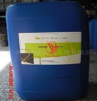 過氧化氫酶50L