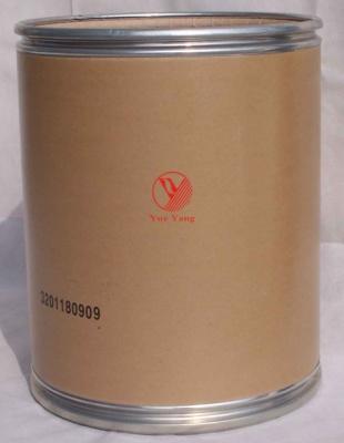 化妆品级超细型钛白粉