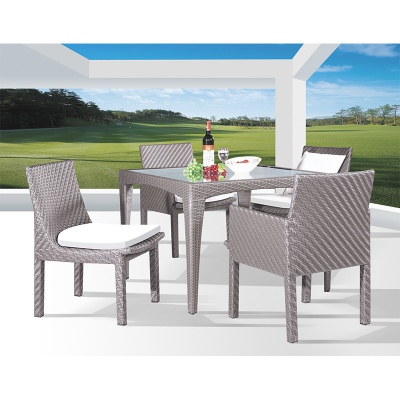 HXL-Z108餐桌餐椅休闲户外沙滩椅庭院阳台椅子