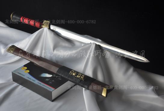 中款简装八面汉剑-百炼钢烧刃