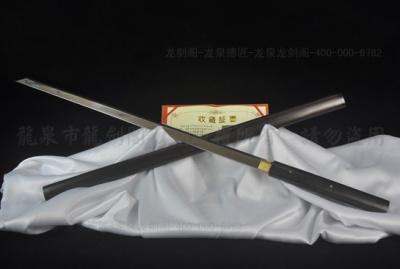 牛角素装唐刀-T10钢烧刃