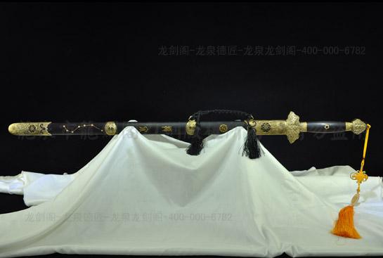 龙渊七星剑-百炼钢