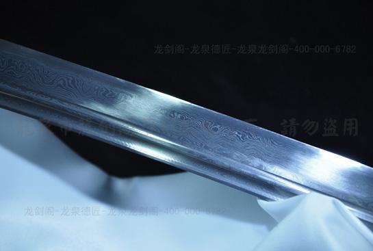 清宫庭御刀-百炼钢