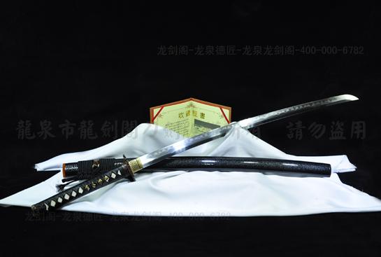 酒井忠次武士刀-三枚合烧刃