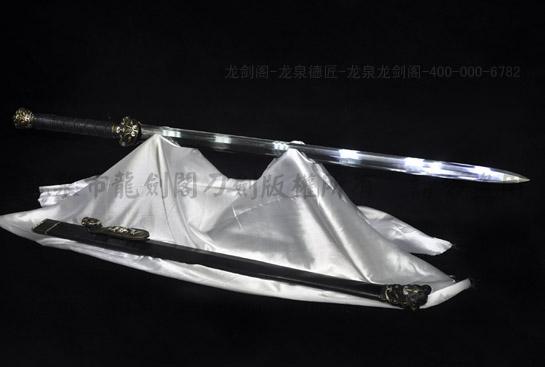龙之九子-饕餮剑-地肌精炼钢