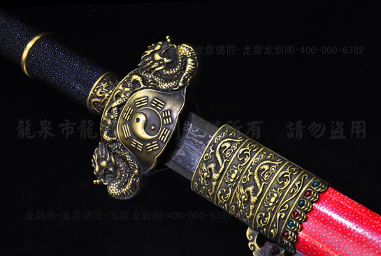 至尊龙之剑-百炼钢