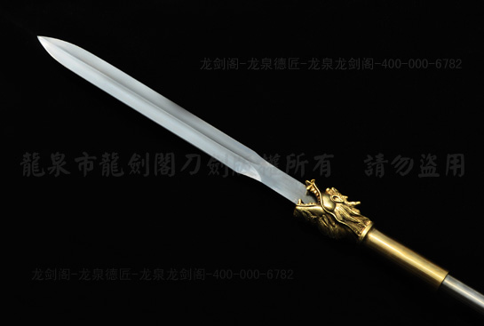 龙头矛-神龙枪