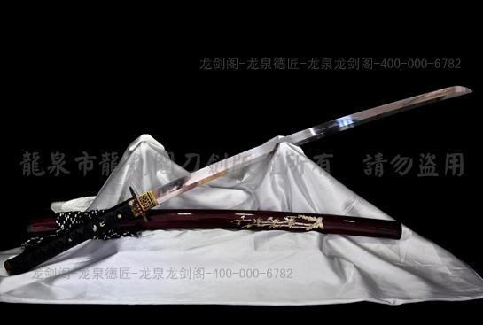 尾川兼国武士刀-三枚合(夹钢)