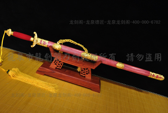 镀金豪华乾隆佩剑-百炼钢烧刃