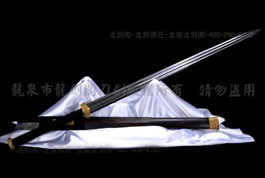 精品战国剑-扭转百炼钢烧刃