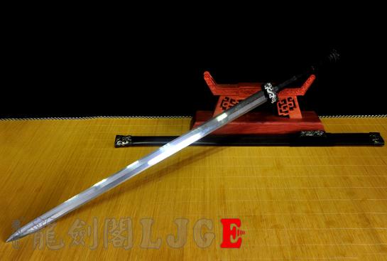 倪龙汉剑-百炼钢