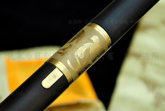 双色手杖剑-百炼钢