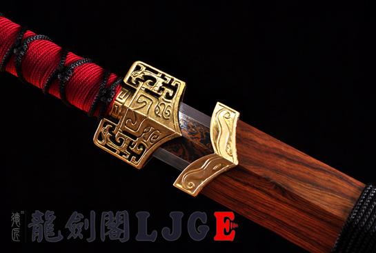 简装汉剑-百炼钢