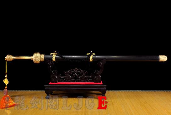 古战剑-百炼钢