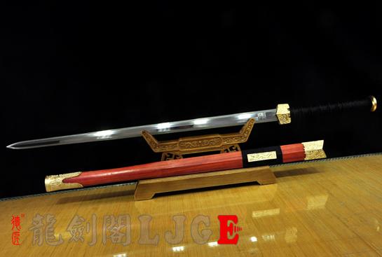 新装八面汉剑-百炼钢