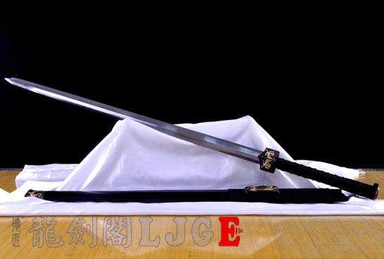 溜金四圣汉剑-百炼钢烧刃