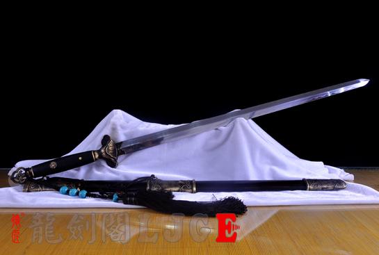 宋剑-百炼钢烧刃