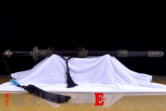 仿古铜装寿剑-百炼钢烧刃