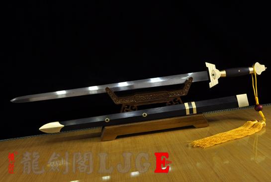 中华剑-百炼钢