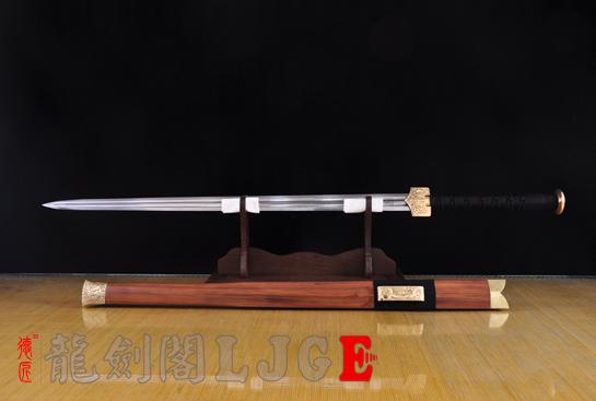 铜装四圣兽汉剑-百炼钢